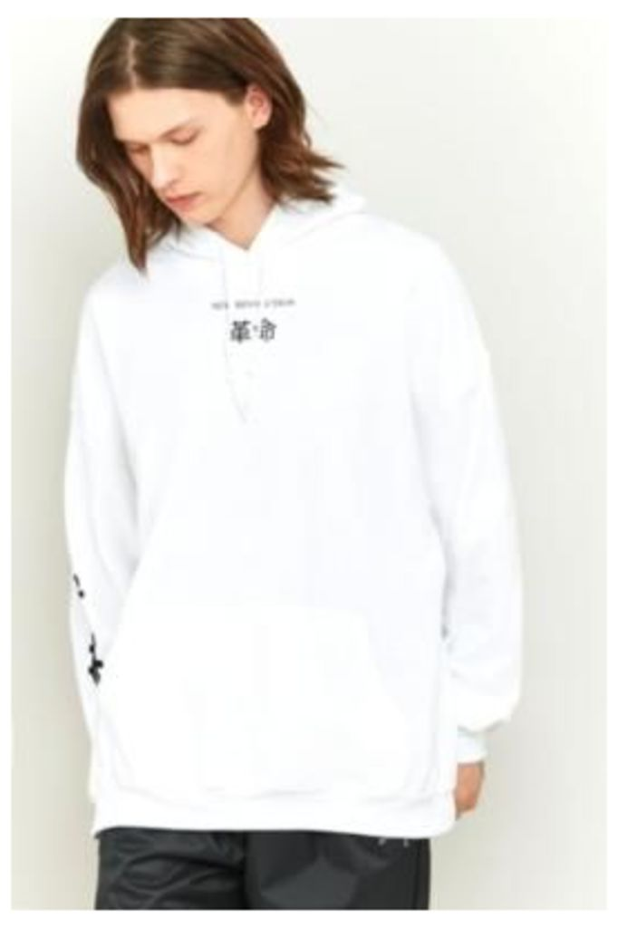 UO New Revolution White Hoodie, White
