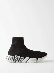 Prada - Nylon Gabardine Trousers - Mens - Black