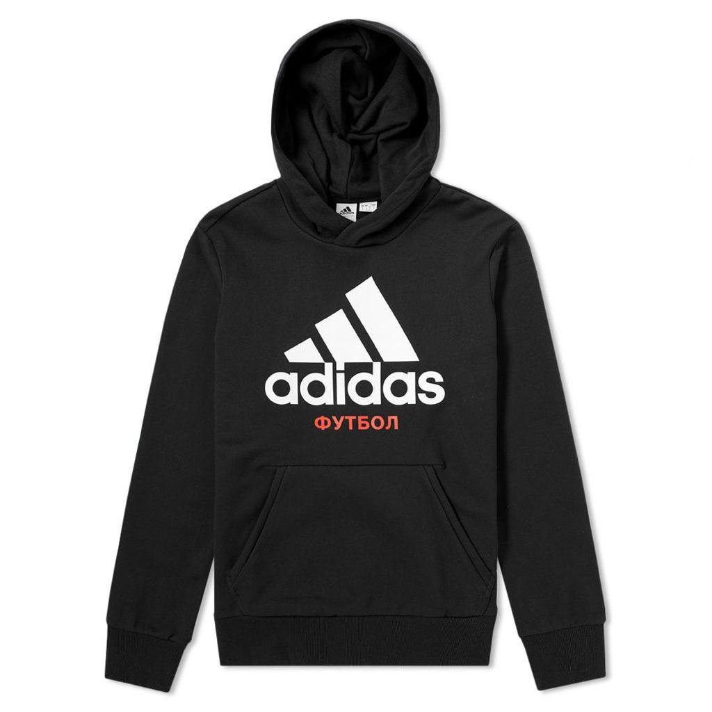 Gosha Rubchinskiy x Adidas Hoody Black