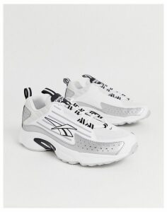 Reebok dmx series 2k trainers in white