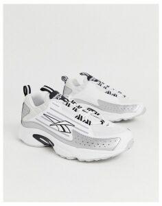 Reebok dmx series 2k trainers in white