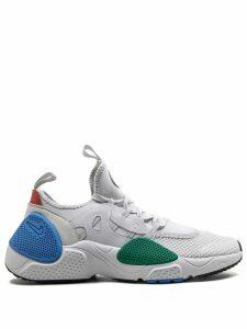 Nike Huarache E.D.G.E. sneakers - Grey